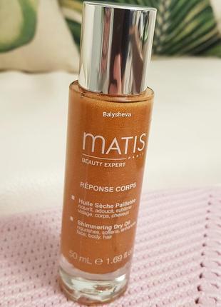 Matis paris сухое масло с блестками для лица и волос
