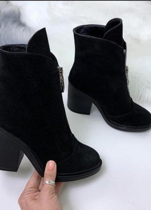 Замшевые ботильоны ботинки обувь на зиму зимние ботинки зимняя обувь