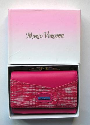 Кожаный кошелек портмоне mario veronni, 100% натуральная кожа, есть доставка бесплатно