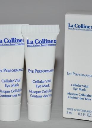 Маска для контура глаз la colline cellular vital eye mask  мини