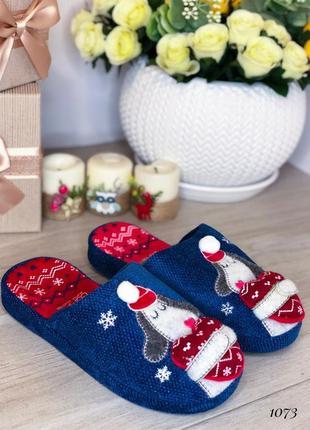 Домашние тапочки новогодний