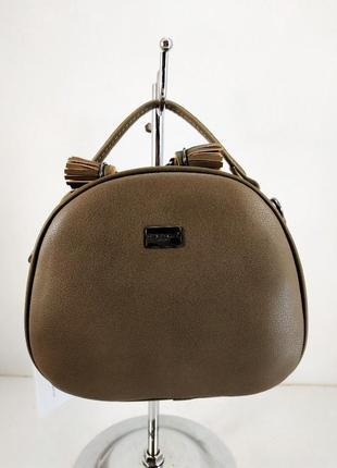 Cтильная сумка