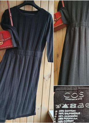 Cos очень класное фактурное зимнее платье л-хл