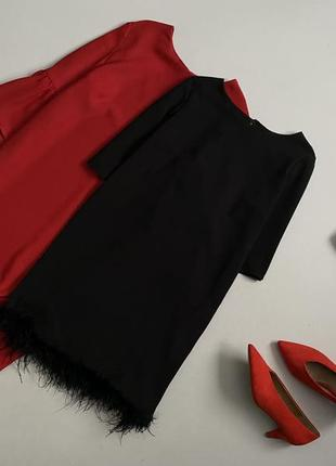 Идеальное базовое платье с перьями