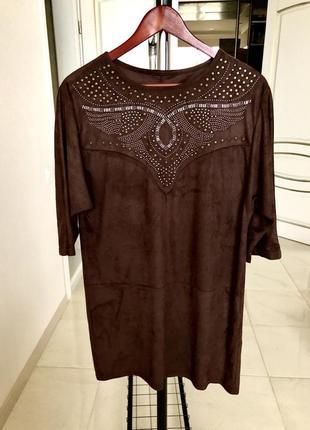 Платье в стиле этника