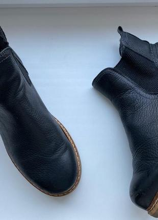 Ботинки atg