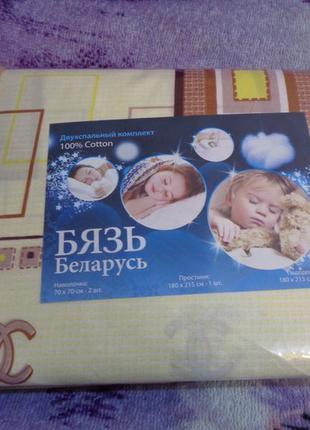 """Набор двуспального постельного """" бязь беларусь"""""""