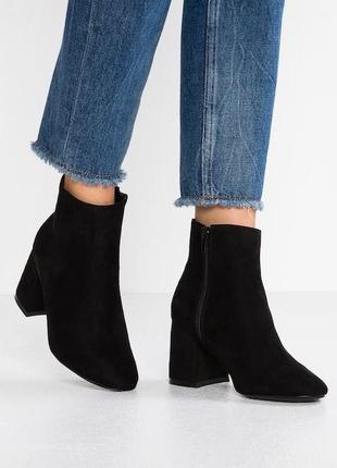 Ботинки на каблуке имитация замши new look