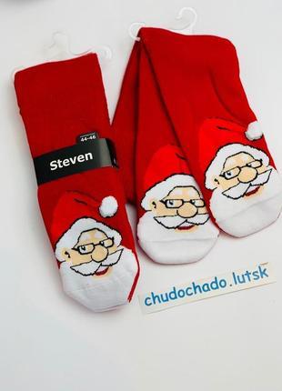 "Носки  ""хо хо хо""с новогодней тематикой, носки ""под елку"", польша"
