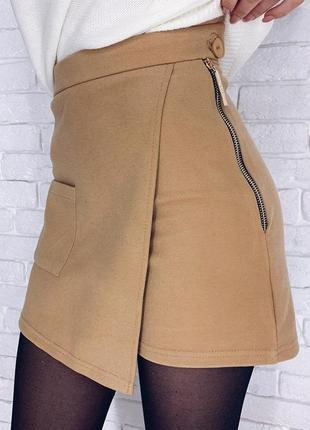 Короткие шорты-юбка