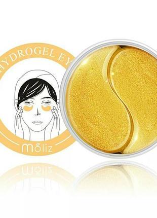 Гидрогелевые патчи для глаз с золотом moliz gold hydrogel eye mask 60шт маска для глаз