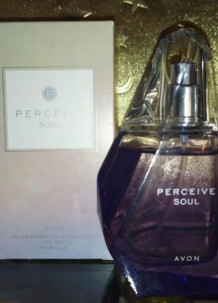 Avon perceive soul