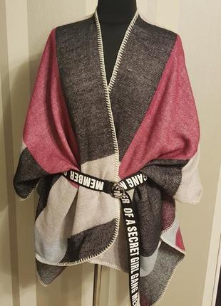 Шикарный огромный шарф палантин пончо плед в геометрической рисунок