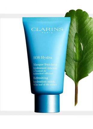Clarins sos hydra masque sos hydra увлажняющая маска с экстрактом каланхоэ