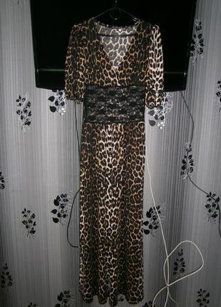 Шикарное платье в пол,последние размеры!!