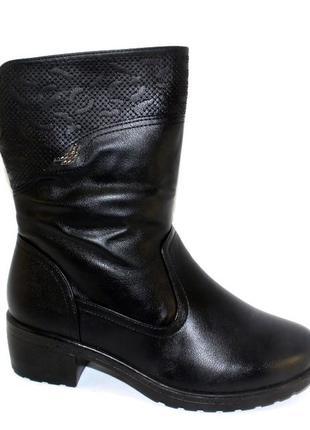 Женские зимние черные короткие полусапожки низкий каблук