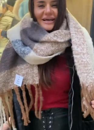 Тёплый объёмный шарф