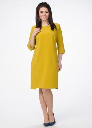 Стильное , деловое платье, amelia lux , беларусь , р. 48