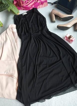 Стримана шифонова сукня