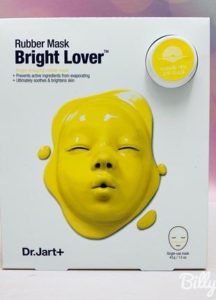 Маска dr.jart+ rubber mask bright lover