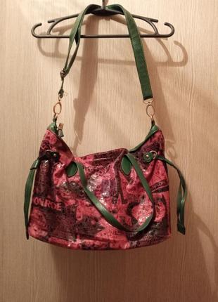 Модняча шкіряна сумка
