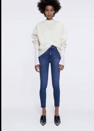 Темно-синие джинсы скинни skinny высокая посадка h&m denim devided