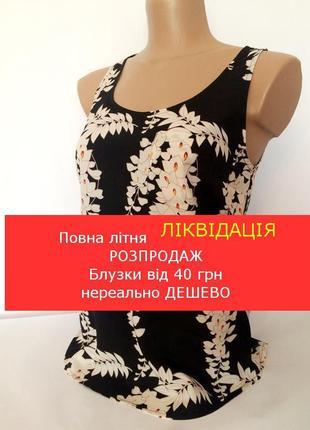 Чорна блузка майка креп шифон oasis
