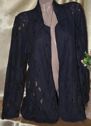 Шикарный, ажурный, кружевной , батальный кардиган, пиджак от next