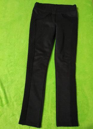Теплые школьные штаны фирмы ташкан