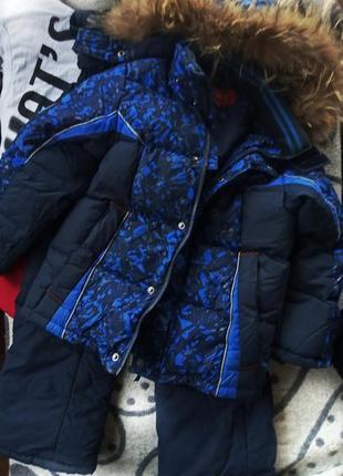 Костюм зима куртка натуральный пух