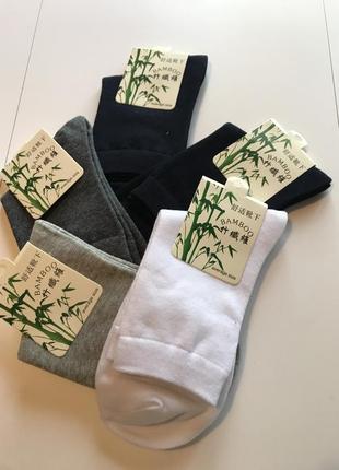 Носки мужские бамбуковые , 5 пар 2120