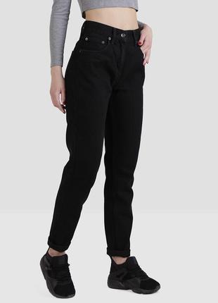 Стильные  черные джинсы мом с высокой талией mac, 42 размер.
