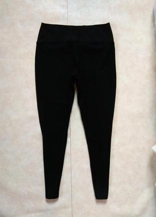 Стильные плотные леггинсы штаны скинни с высокой талией m&s, 16 размер.