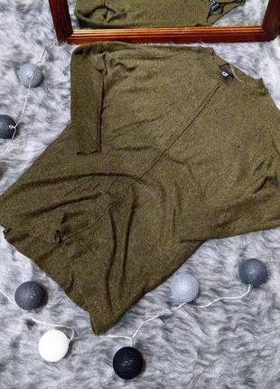 Пуловер джемпер свитер atmosphere