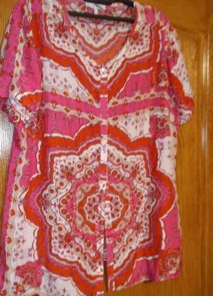 Рубашка натур.ткань