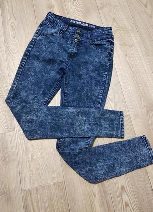 Крутые высокие джинсы стрейчевые скинни варенки с высокой посадкой skinny