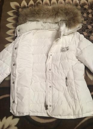 Куртка seeet years