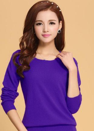 Стильная фиолетовая кофточка