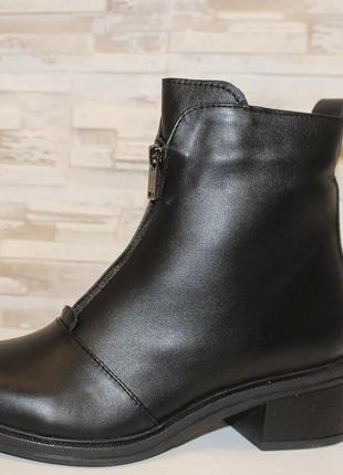 Кожаные зимние женские черные ботинки низкий каблук натуральная кожа