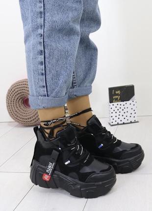 Новые шикарные женские зимние черные кроссовки