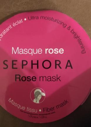 Маска тканевая для лица с розой sephora оригинал из сша