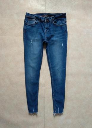 Стильные джинсы скинни с необработаным низом zara, 40 размер.