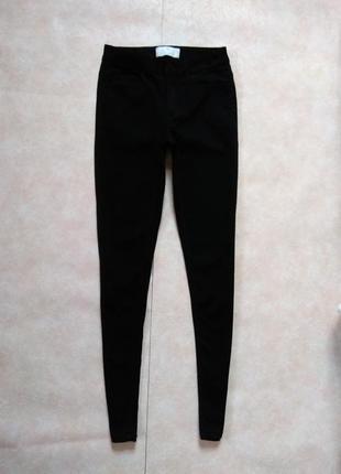Стильные джинсы скинни  pieces, s размер.