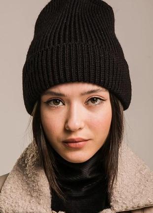 Базовая шапка теплая вязанная стильная трендовая
