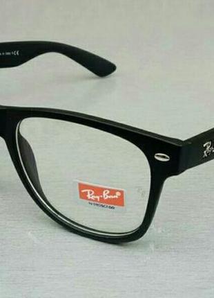 Ray ban wayfarer очки унисекс имиджевые компьютерные