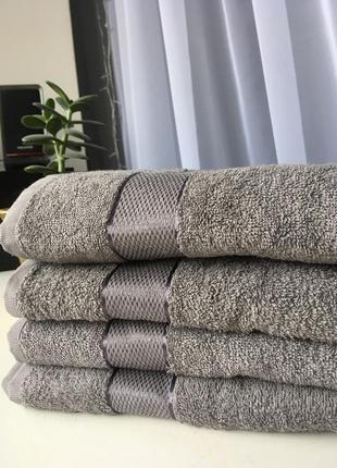 Полотенце банное/ рушник банний 140*70