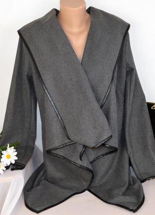 Брендовый серый кардиган накидка жакет с кожаными вставками этикетка