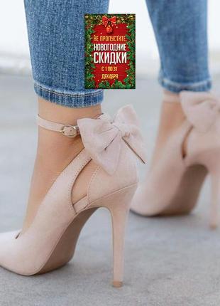 Красивые туфли бежевого цвета!