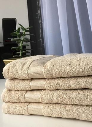 Полотенце банное 140*70 см/рушник банний