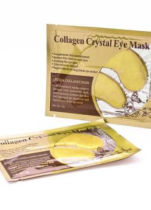 Маска золотая коллагеновая для глаз. маски патчи гидрогелевые под глаза